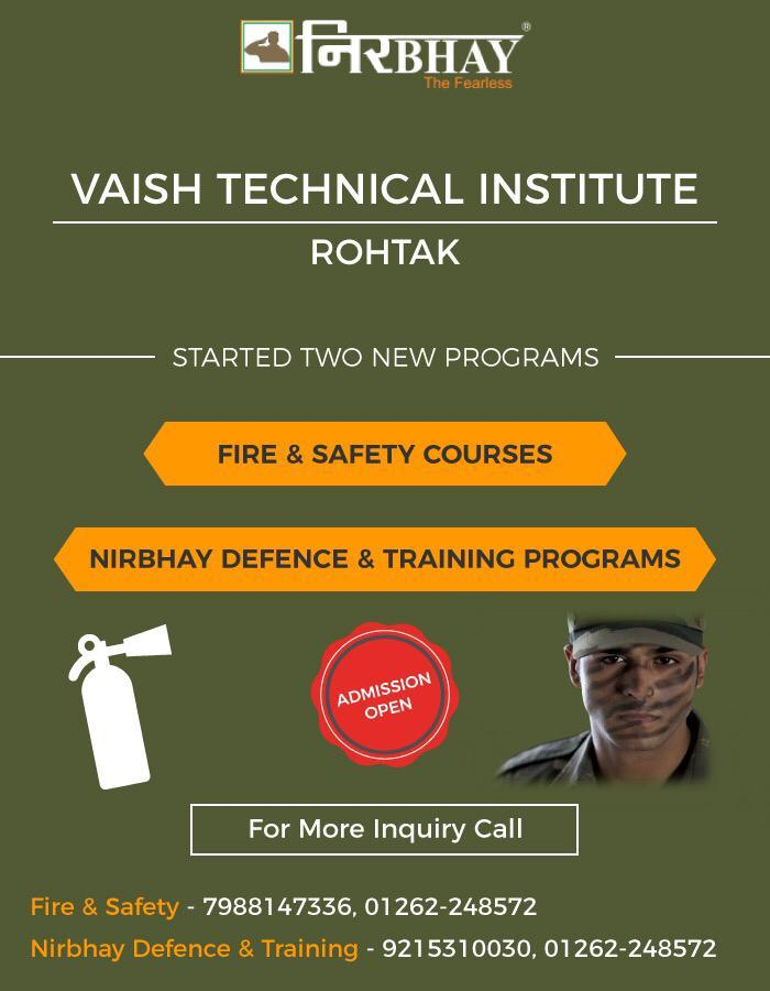 Welcome to Vaish Technical Institute, Rohtak